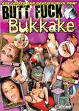 butt_fuck_bukkake_front_cover.jpg
