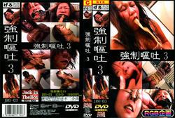 女性の嘔吐・ゲロ吐き画像動画スレ 1Tube8動画>1本 xvideo>9本 pornhost>1本 fc2>1本 YouTube動画>30本 ニコニコ動画>1本 ->画像>263枚