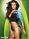 Eva Longoria showing her body in BEBE sport ads
