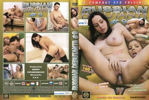 Русские Дебютантки 9 (Сергей Прянишников, SP Company) [2007 г., All Sex,Anal,Russian Girls, DVDRip]